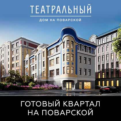 Продажа помещения различного назначения, Красногорск ...